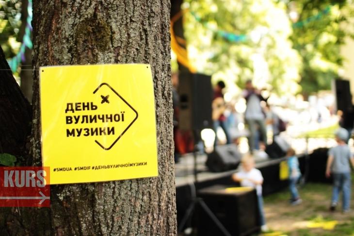 Організатори Дня вуличної музики просять допомоги волонтерів