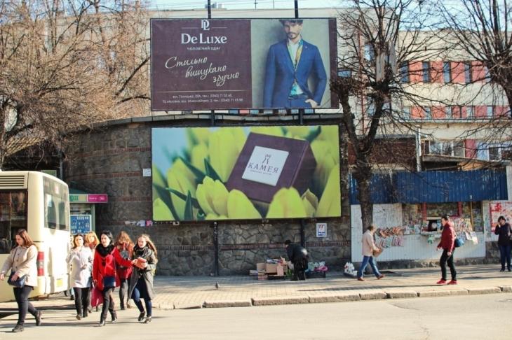 Від хаосу до порядку: якою має бути зовнішня реклама в Івано-Франківську 2