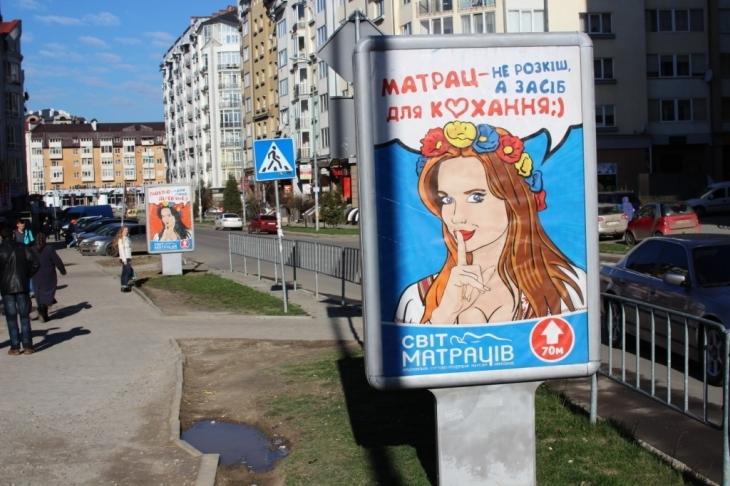 Від хаосу до порядку: якою має бути зовнішня реклама в Івано-Франківську 9