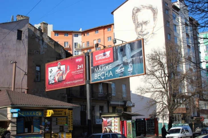 Від хаосу до порядку: якою має бути зовнішня реклама в Івано-Франківську 5
