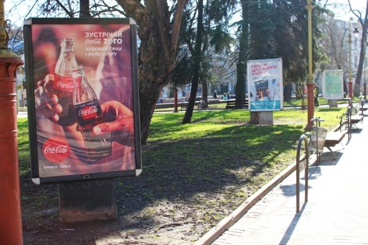 Від хаосу до порядку: якою має бути зовнішня реклама в Івано-Франківську 7