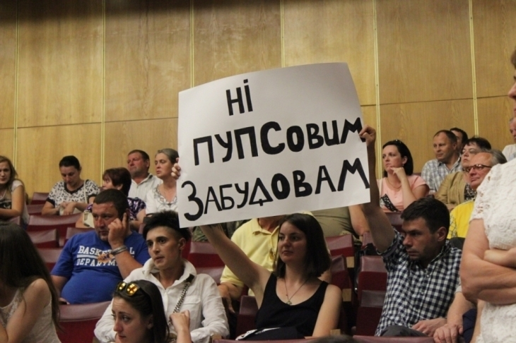 Руслан Марцінків: перший рік мера між бажаним і дійсним 14