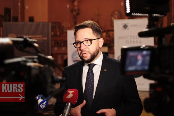 Андрій Романчук