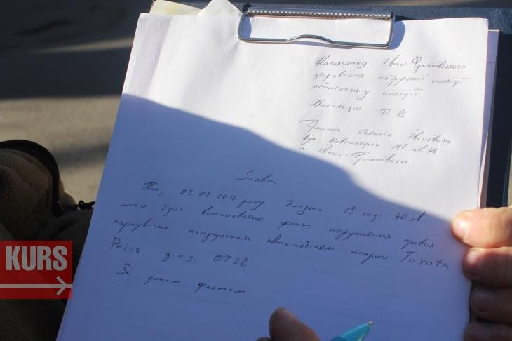 У Франківську на патрульних поліцейських написали заяву за неправильне паркування. ФОТО, ВІДЕО 2