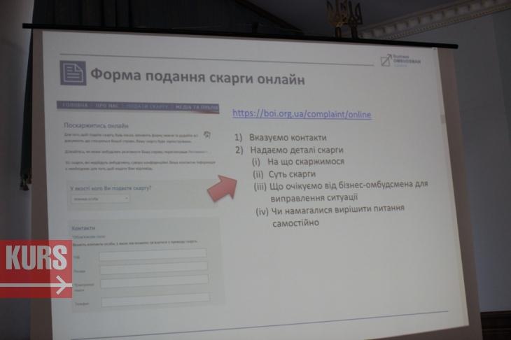 У Франківську бізнес-омбудсмен в Україні Альгірдас Шемета розповів, на кого найбільше скаржаться підприємці 2