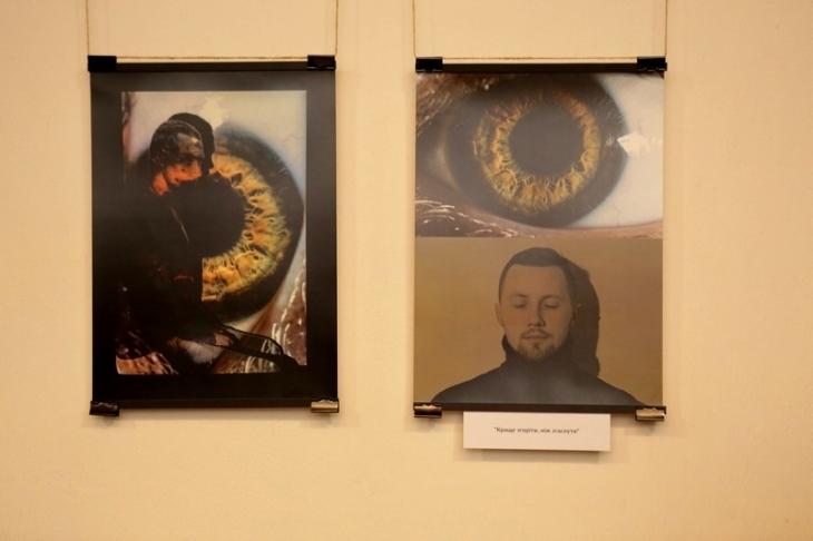 У Коломиї відбулася фотовиставка очей (фото)