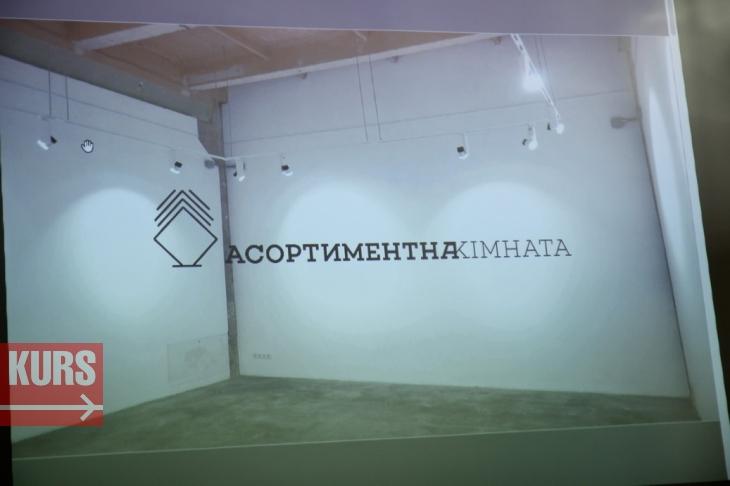 https://kurs.if.ua/media/gallery/full/i/m/img_5421_33333333333333333333333.jpg