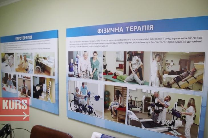 В Івано-Франківську відкрили центр підготовки реабілітологів (відеосюжет)