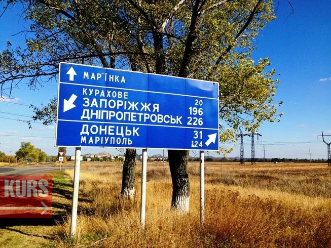 Тиждень Донбасу – від Краматорська до Маріуполя і назад 3