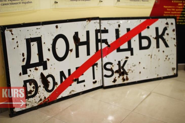 http://kurs.if.ua/media/gallery/full/i/m/img_8531_51c2d.jpg