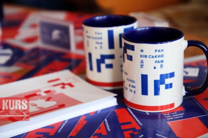 Франківський драмтеатр запустив онлайн продаж квитків на вистави