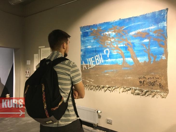 """""""Aurum місця"""" у Карпатах: Zenko Gallery представила нову експозицію сучасного українського мистецтва (фоторепортаж)"""
