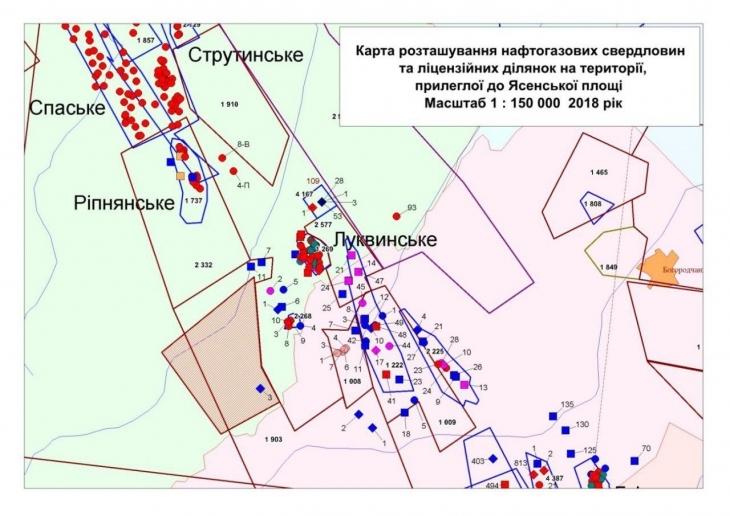На нафтогазові аукціони виставили п'ять ділянок на Прикарпатті з початковою вартістю майже 50 млн грн 2