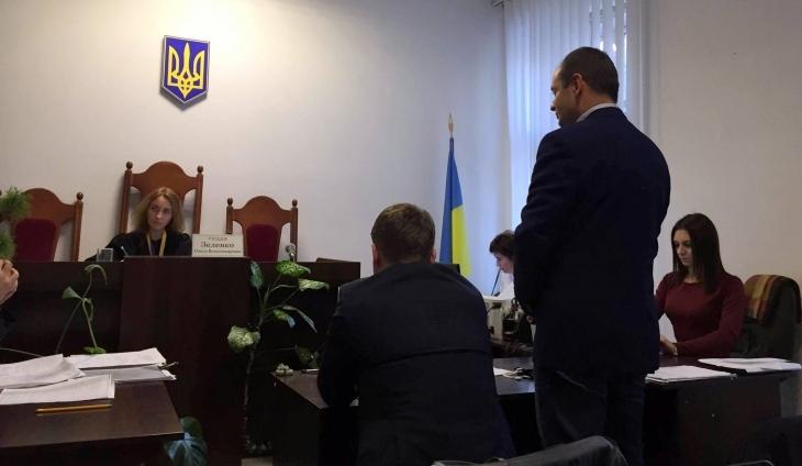 Руслан Марцінків суд