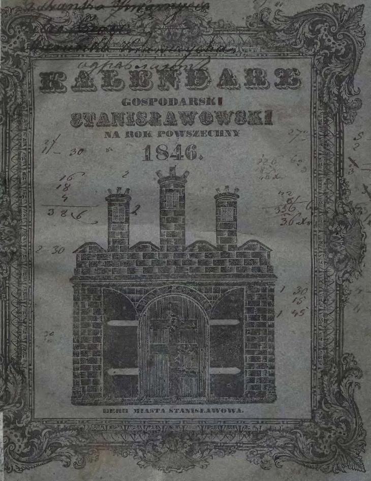 Станиславівські оголошення: календарі старого міста 1