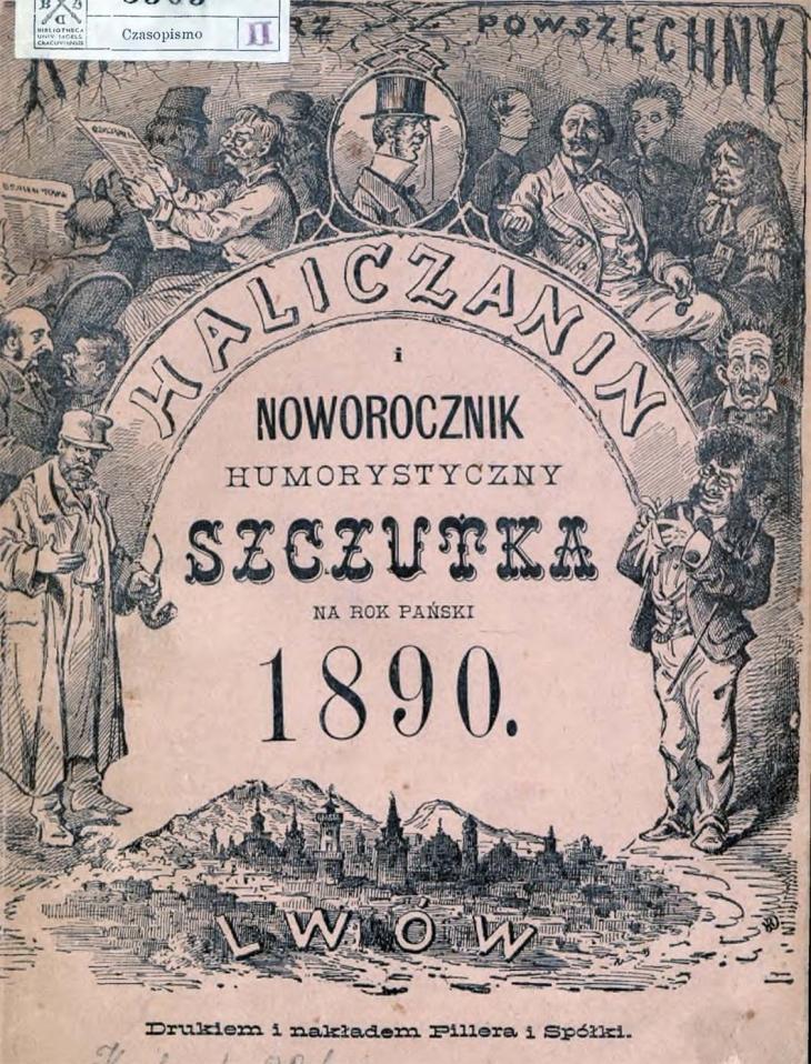 Станиславівські оголошення: календарі старого міста 4