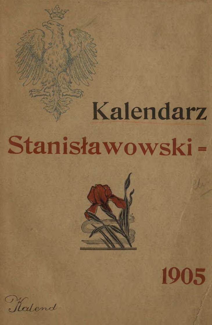 Станиславівські оголошення: календарі старого міста 2