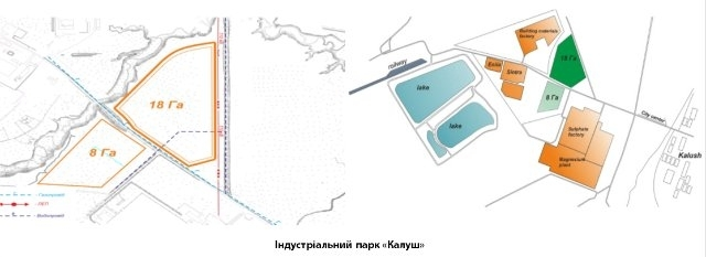 Майбутнє промзон: коли на Прикарпатті запрацюють індустріальні парки 13