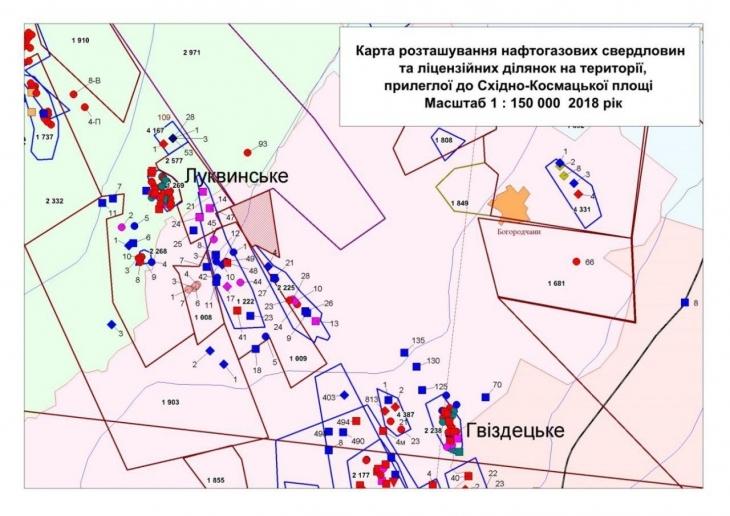 На нафтогазові аукціони виставили п'ять ділянок на Прикарпатті з початковою вартістю майже 50 млн грн 3