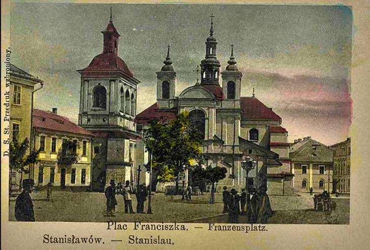 Колегіальний костел Франківськ