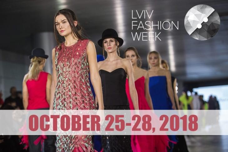 Дві франківські дизайнерки представлять свої колекції одягу на Lviv Fashion Week