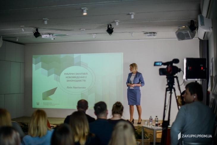 Зміни в ProZorro: нові можливості для малого та середнього бізнесу 2