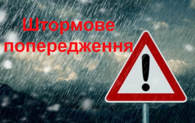 https://kurs.if.ua/media/gallery/full/n/a/na-rivnenshchini-shtormove-poperedzhennya20180723_2064.png