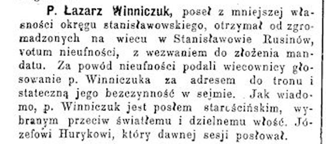 Станиславівські оголошення: виборчі скандали старого міста 2