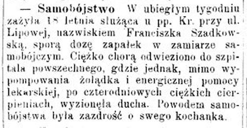 Станиславівські оголошення: ревнивці старого міста 2