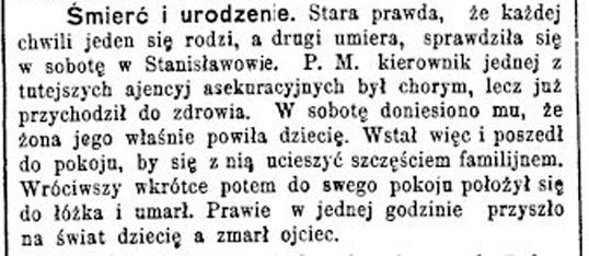 Станиславівські оголошення: про неймовірні збіги обставин у старому місті 4