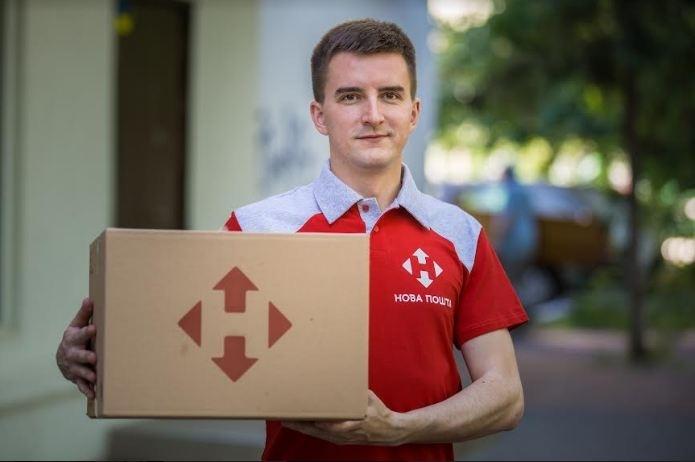 """""""Нова пошта"""" збільшує кількість відділень на Івано-Франківщині"""