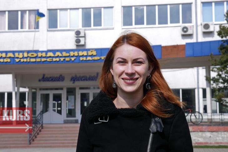 """Ольга Дубей: """"Не слухайте, що нафтогазова галузь не для жінок і наукові дослідження – не жіноча справа"""" 1"""