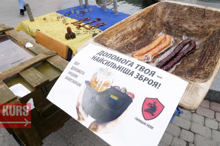 У центрі Франківська розгорнувся Великодній ярмарок. ФОТОРЕПОРТАЖ 1