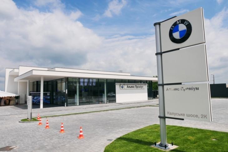 Бестселери з тест-драйвом, обмін та сервіс: у Франківську відкрили автоцентр BMW 2