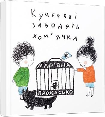 Дні науки, польський кінофестиваль та майстер-класи: цікаві вихідні у Франківську 8