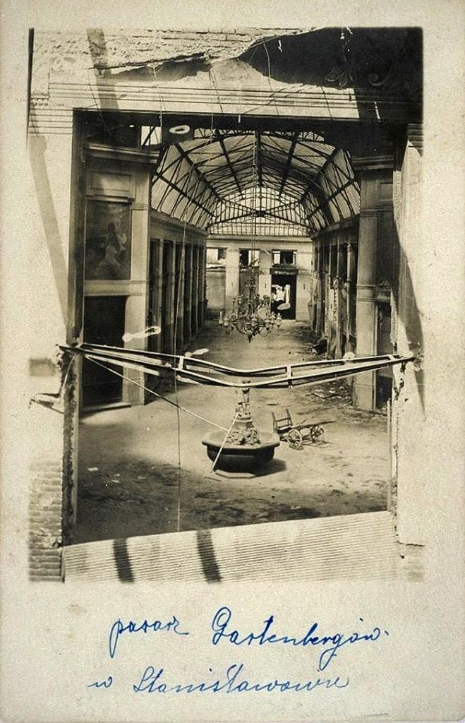 Станиславівські оголошення: будинки-трансформери старого міста 8