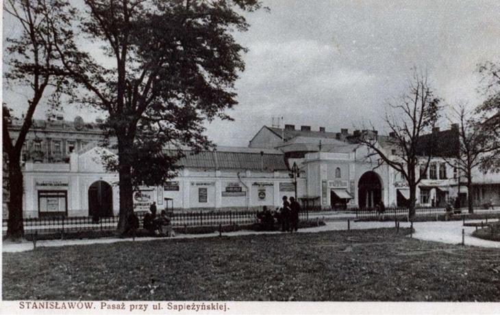 7 найзагадковіших будинків Івано-Франківська 3