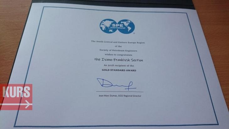Івано-Франківський університет нафти і газу відзначили високою міжнародною нагородою 2