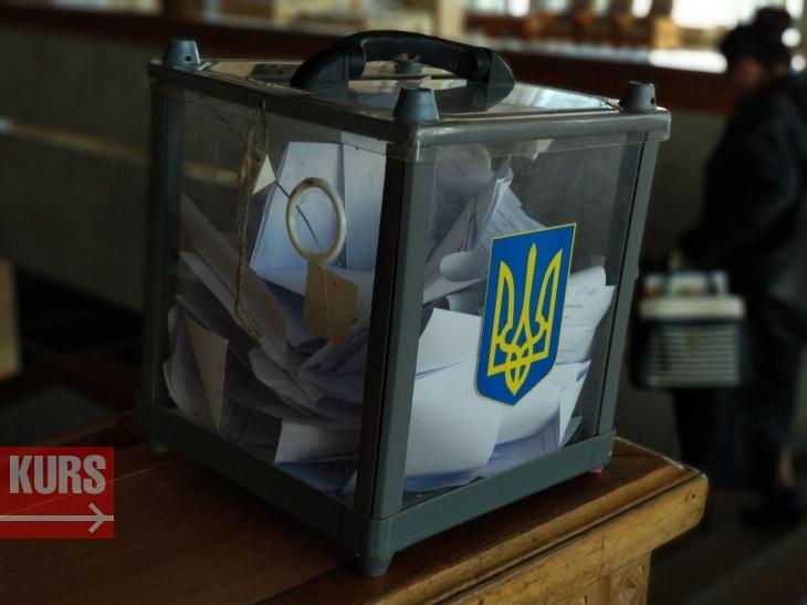 У Франківську вперше провели батьківський форум. ФОТО 4