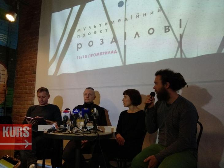 """""""Простір для імпровізації"""": Франківськ першим побачить оновлені """"роздІловІ"""" Сергія Жадана 1"""