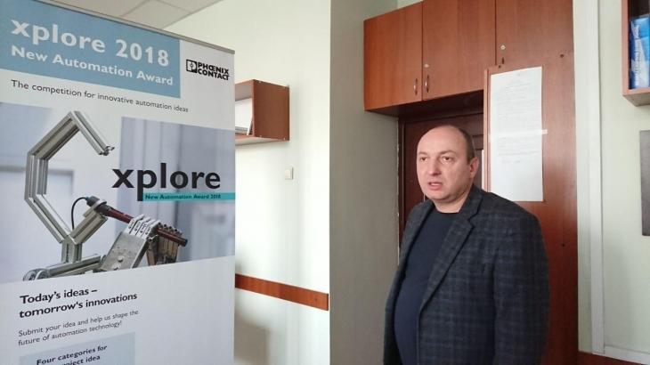 Як лабораторії Івано-Франківського університету нафти й газу просувають Четверту промислову революцію в Україні 8
