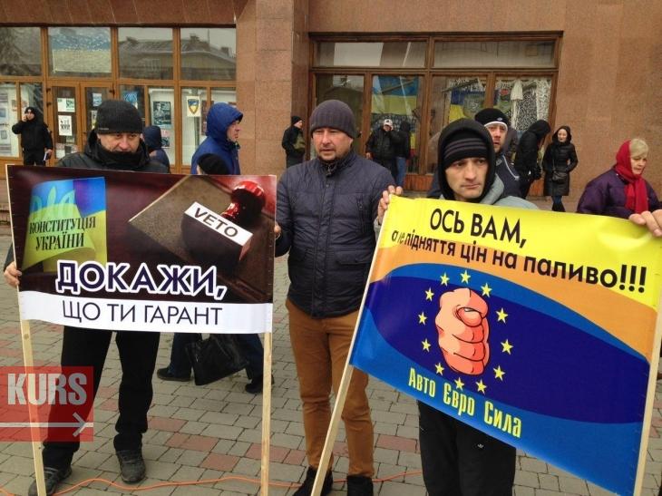 """У Франківську """"євробляхарі"""" вийшли на протест за зниження вартості розмитнення авто. ФОТО, ВІДЕО 4"""