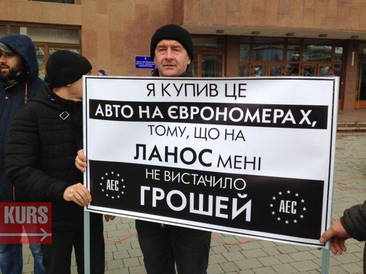 """У Франківську """"євробляхарі"""" вийшли на протест за зниження вартості розмитнення авто. ФОТО, ВІДЕО 2"""