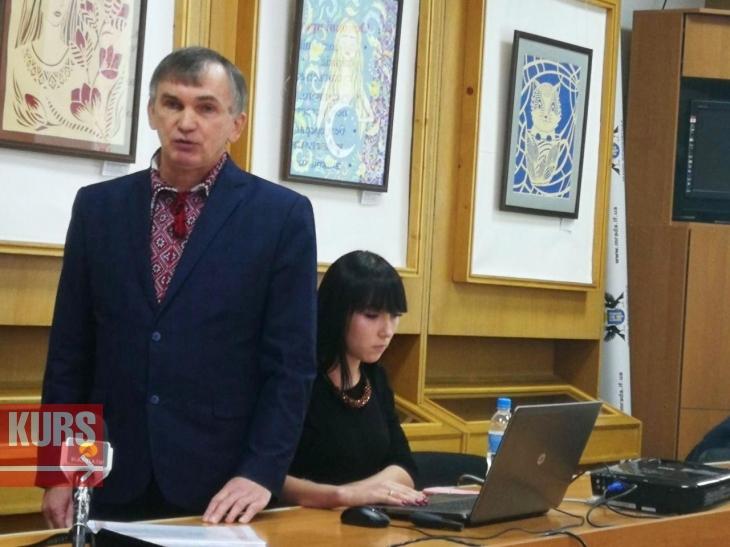 Василь Ревчук
