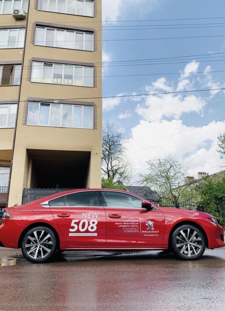 Спортивний преміум і футуризм: тест-драйв NEW Peugeot 508 на франківських дорогах. ФОТО 2