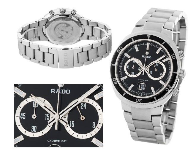 Годинники Rado: якість і функціональність 2