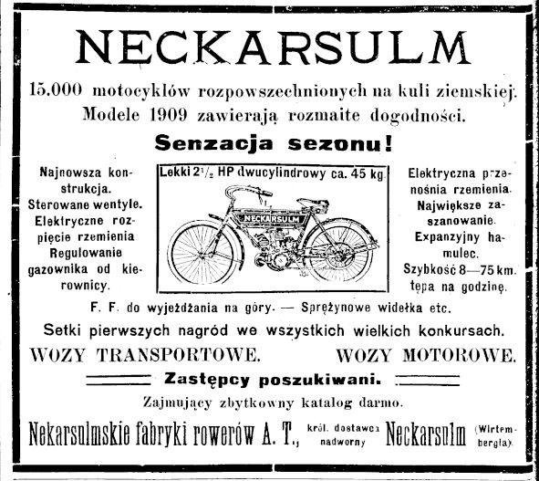 Станиславівські оголошення: мотоцикли старого міста 1