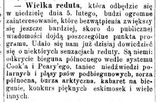 Станиславівські оголошення: маскаради старого міста 3