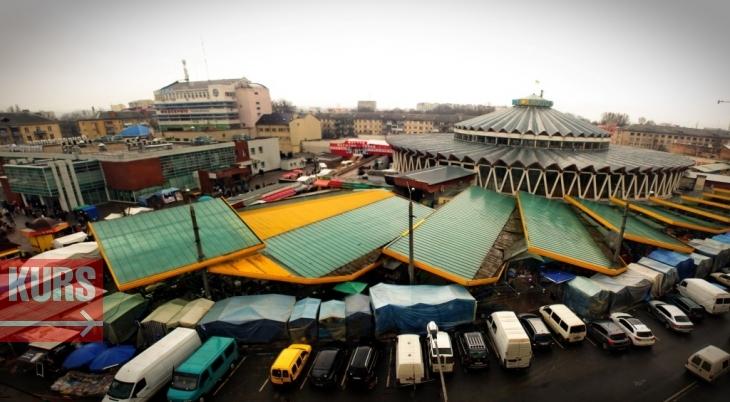 Центральний ринок Івано-Франківськ