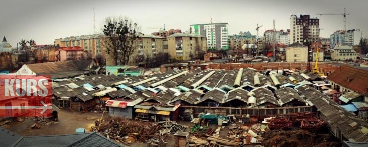 речовий ринок Франківськ